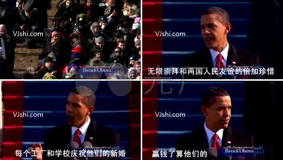 奥巴马搞笑婚礼开场 婚庆