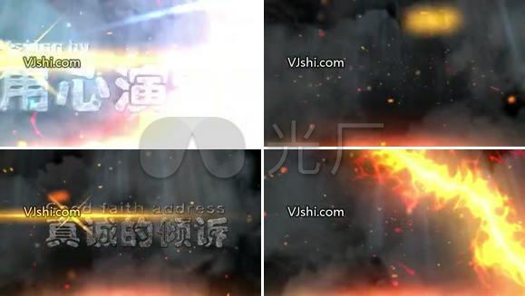 歌手 嘉宾 主持 开场大气震撼视频片头含配音