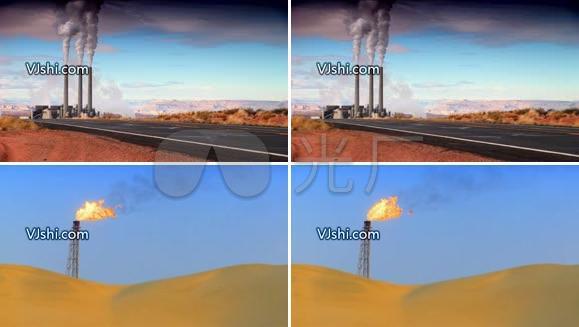 化工厂 烟囱 炼油厂