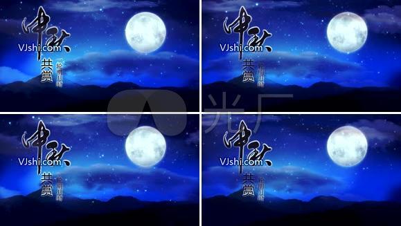 中秋节 圆月 明月 月亮