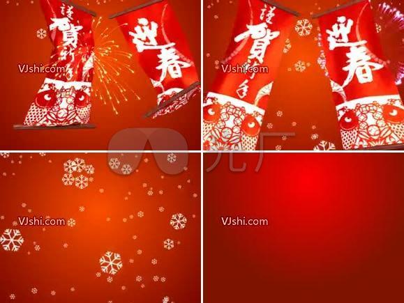 春节素材 新年 元旦