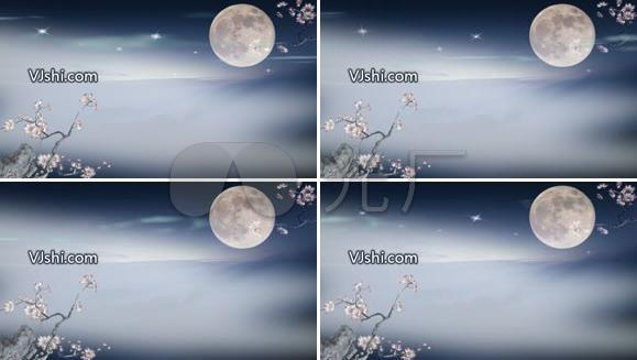 月圆 中秋节