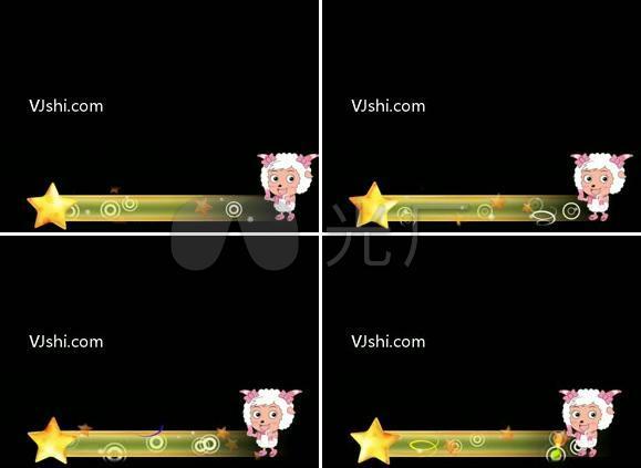 喜洋洋字幕条 - 边框字幕视频素材 - www.vjshi.com