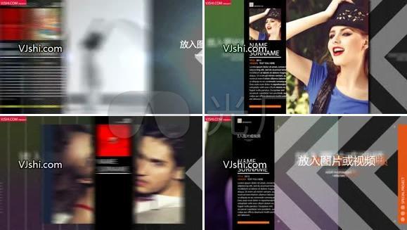 时尚模特展示栏目包装AE模板