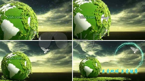 环保AE模板