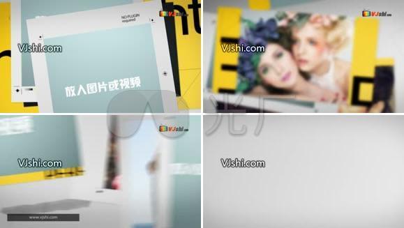 时尚新潮图片展示栏目包装AE模板
