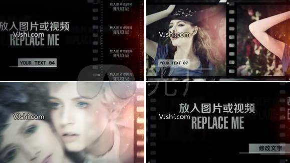 电影胶片图片展示AE模板