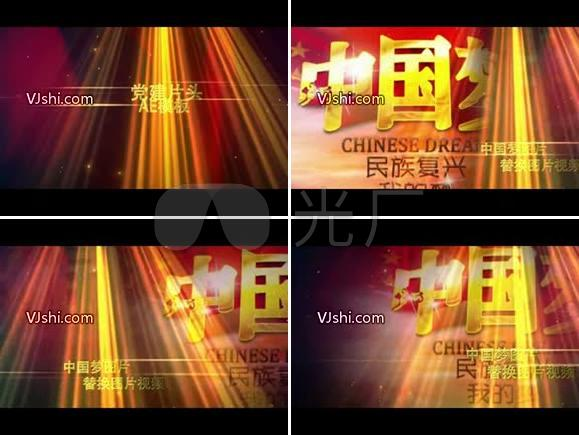 气势恢宏党政国庆ae片头视频模板