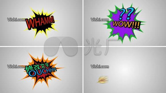 漫画动画泡沫促销标签AE模板