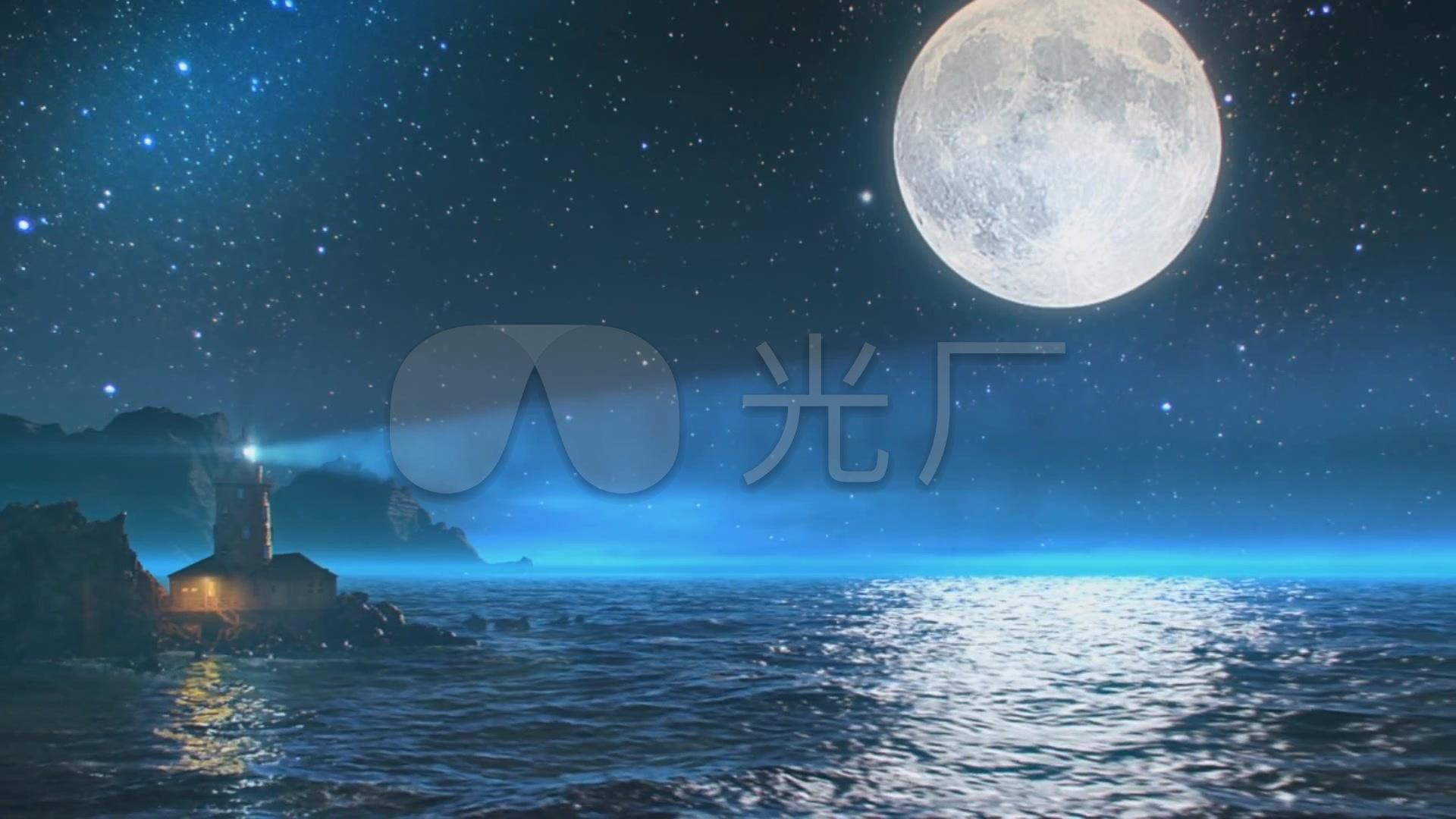 海上升明月唯美月亮星星夜空_1920x1080_高