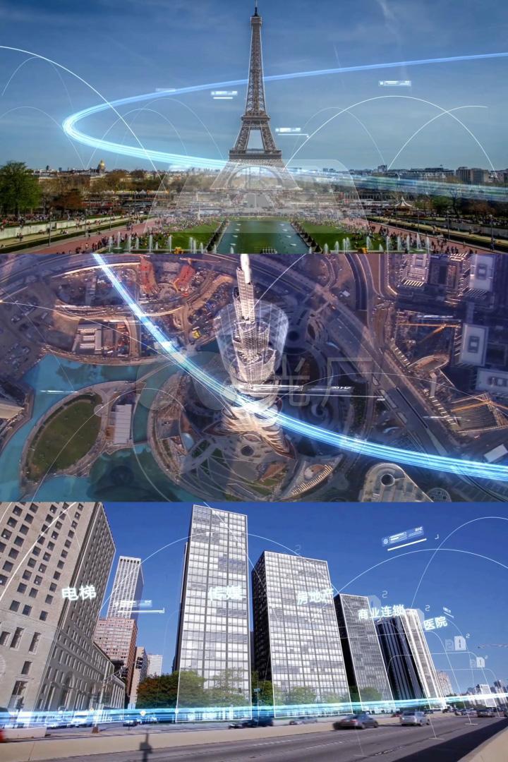 科技互联网城市