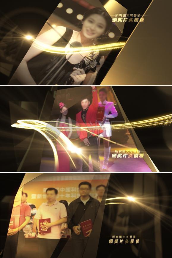 大气颁奖视频AE模板