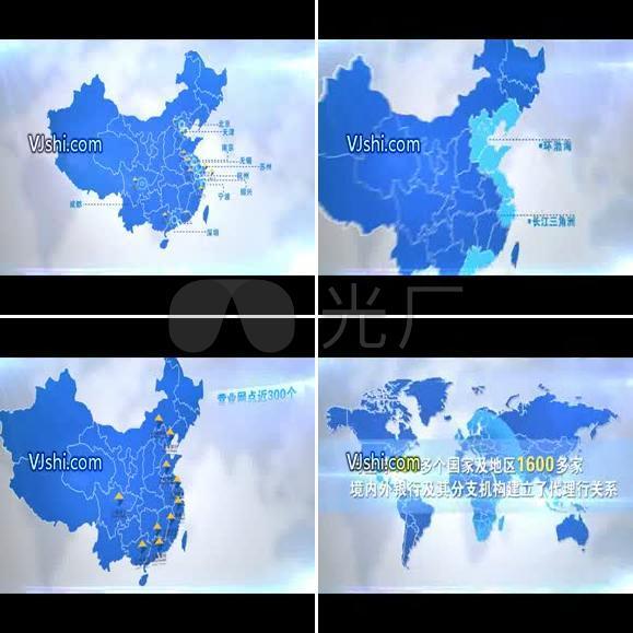 ae模板地球定位产品宣传视频片头