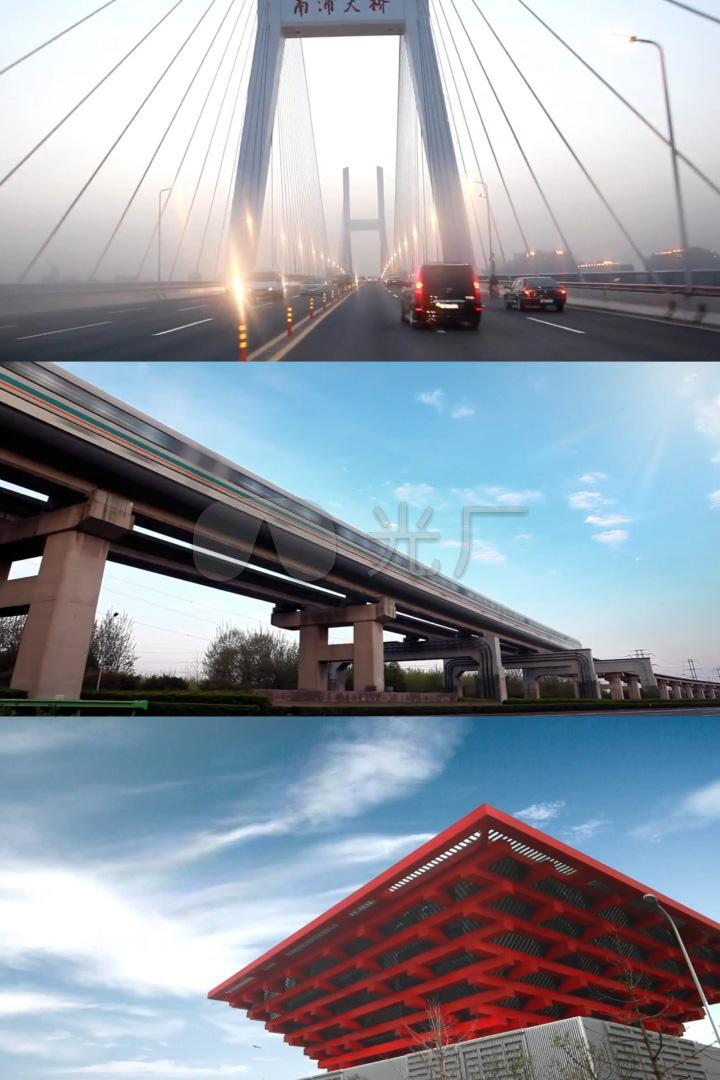 上海—新浦东地标