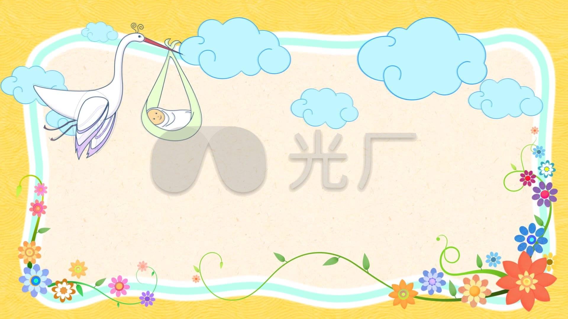 儿童卡通动物世界动态视频素材_1920x1080_高清视频