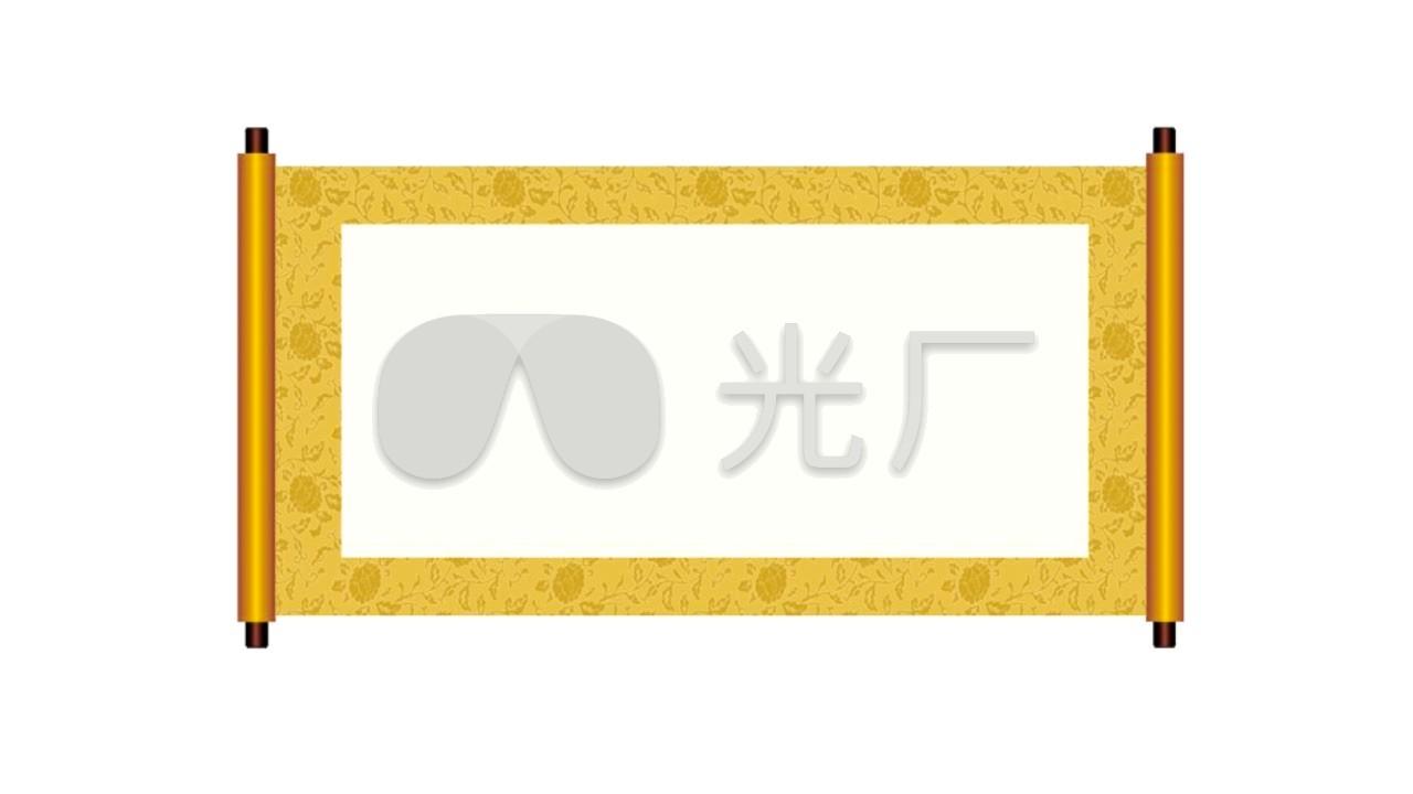 黄色画轴动态视频(带通道)_1280x720_高清视频素材(:)