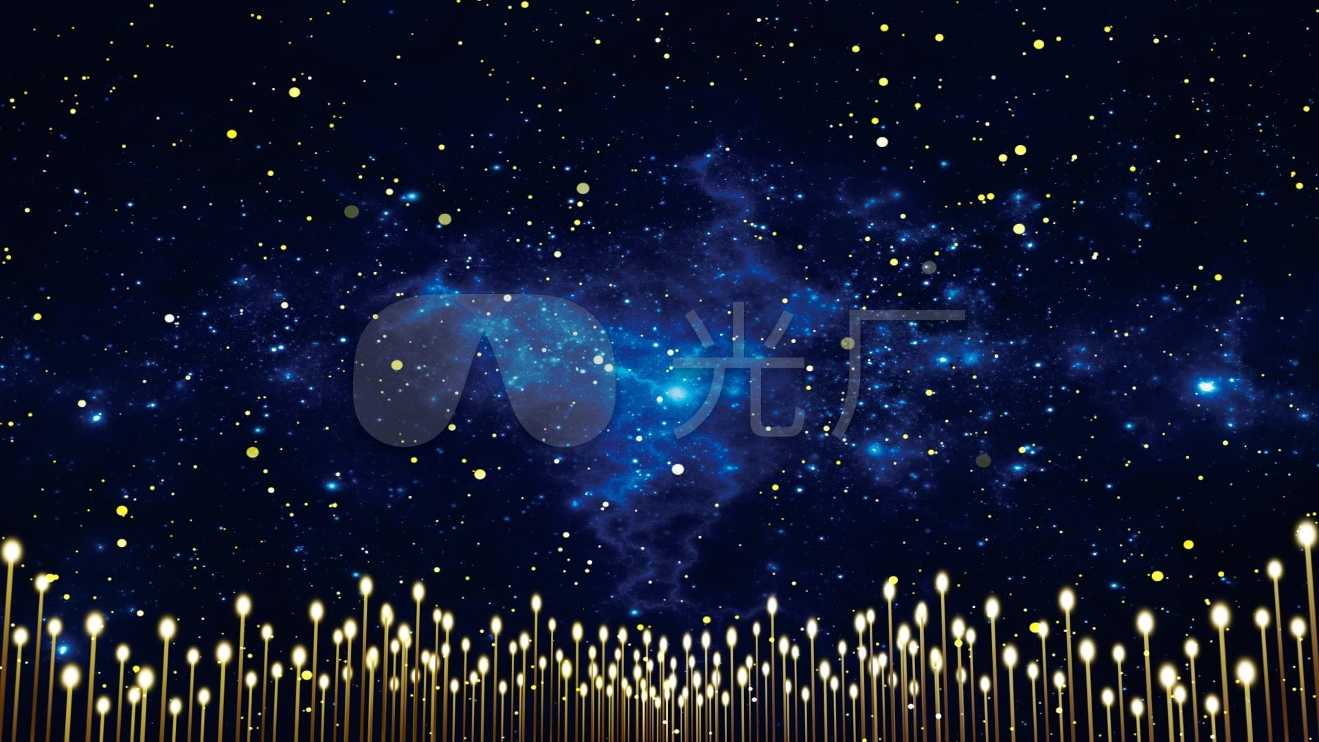 粒子星空 龙珠路引 婚礼庆典led背景