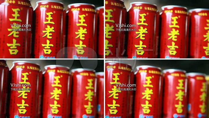 王老吉_1280x720_高清视频素材下载(编号:394187)__vj