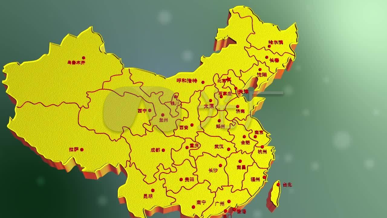 中国三维地图,省份标注_1280X720_高清视频素