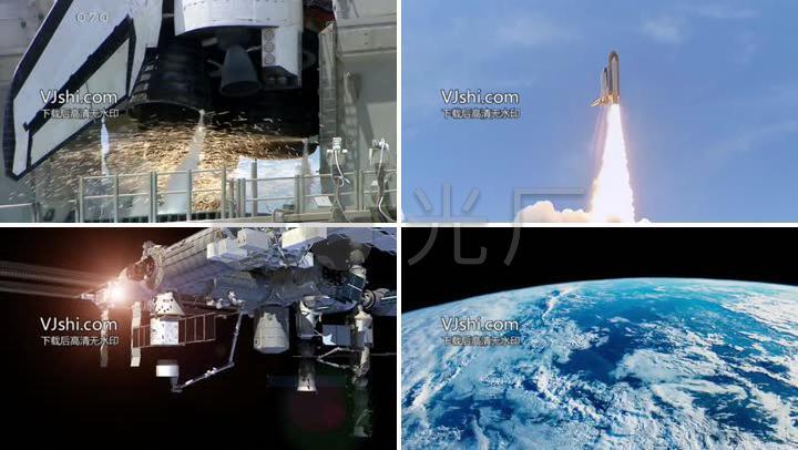 实拍视频实拍素材视频素材航拍视频地球火箭发射航天飞机卫星空间站