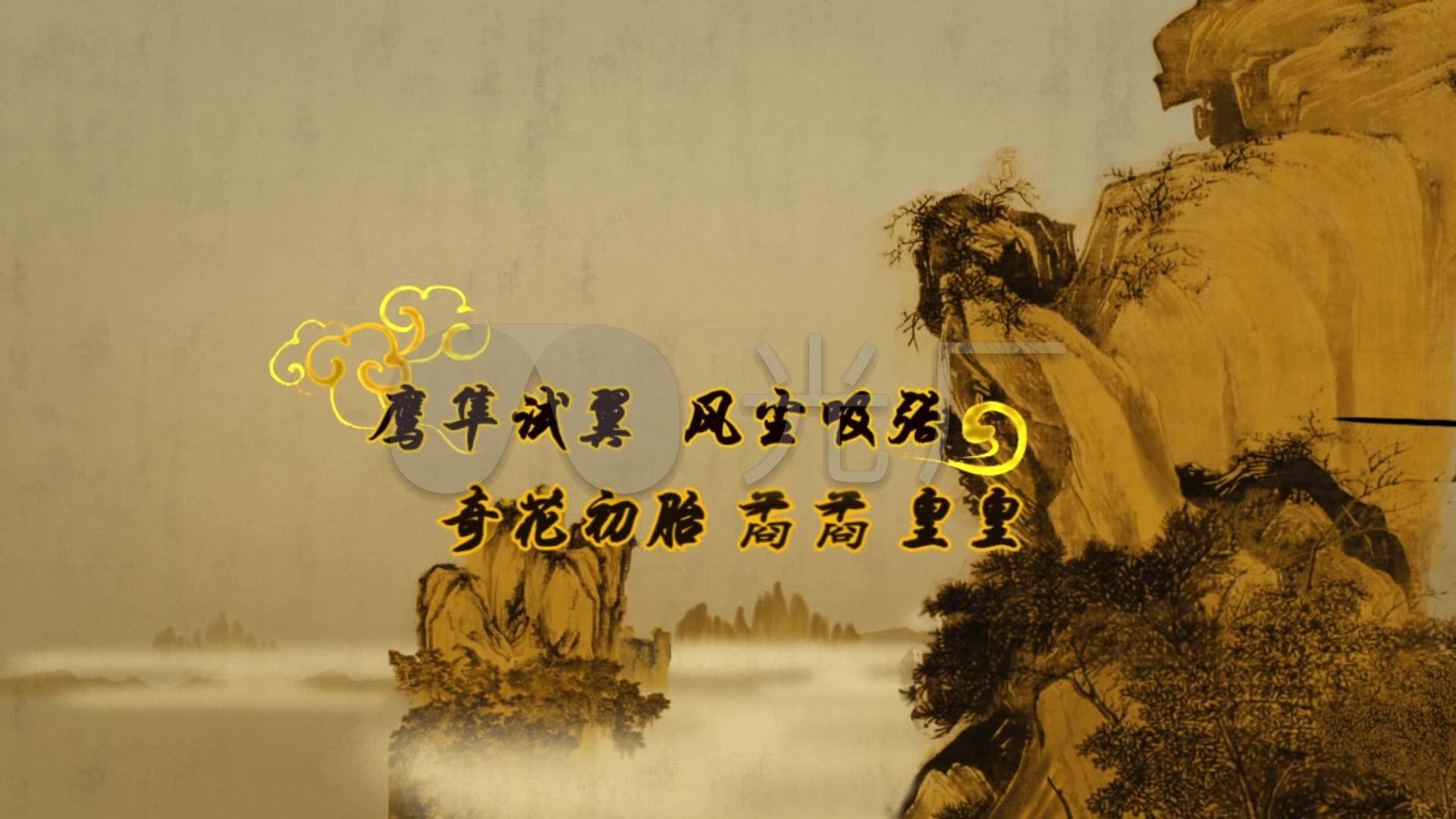 中国风少年中国说视频背景最新水墨_1920X1的前端山水图片