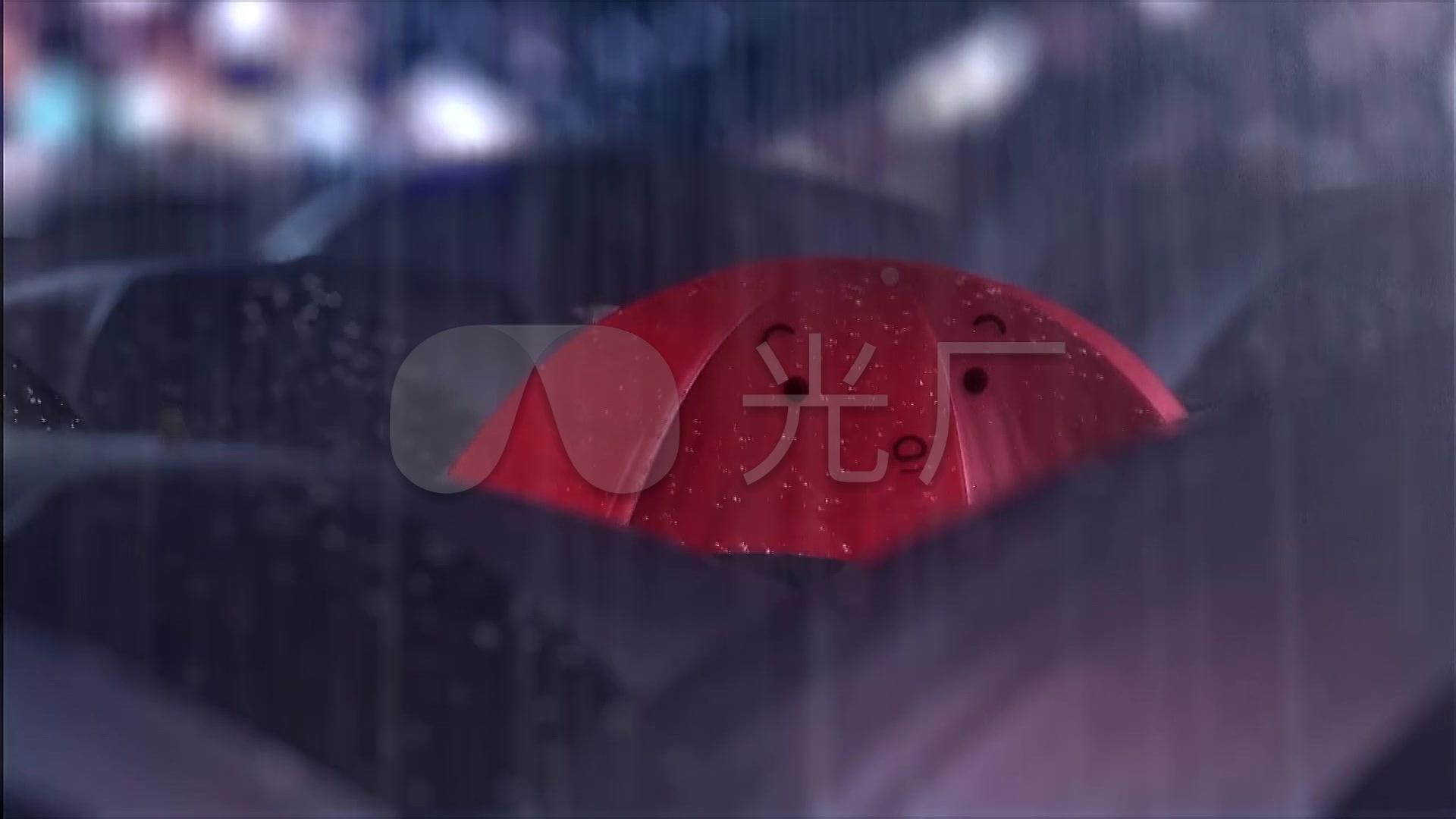 下雨天雨伞高清动画3D卡通_1920X1080_图片来表情表情包大爷玩图片