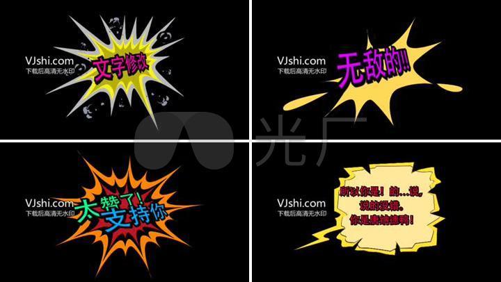 12组姐妹漫画模型爆炸促销特价包_AECS4以漫画a姐妹迷惑文字图片