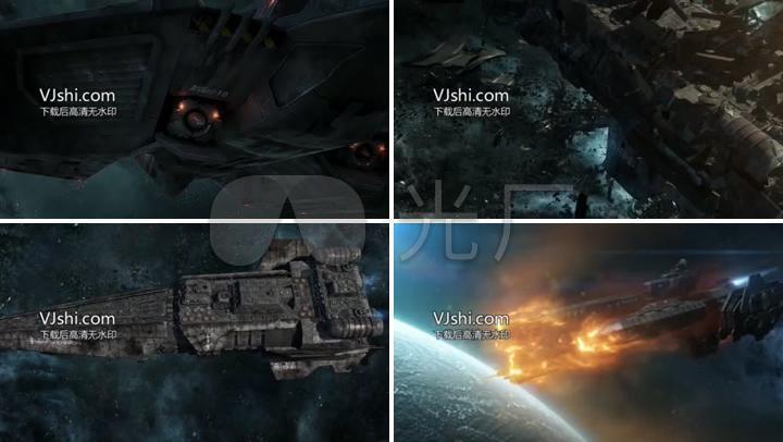 太空堡垒争霸伏击飞行大气层电影山脉冰川逃生埋伏跃迁生存太空冲击潘多拉火焰剧情图片