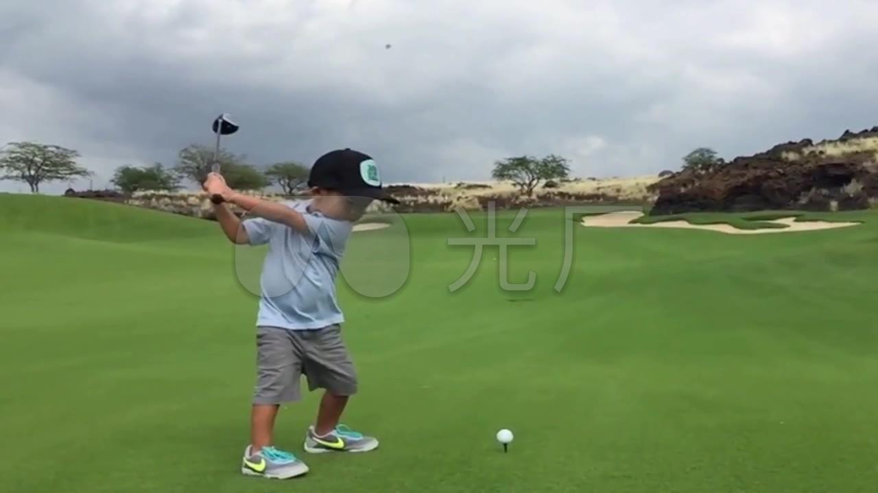 搞笑视频小朋友打高尔夫球_1280X720_高清视