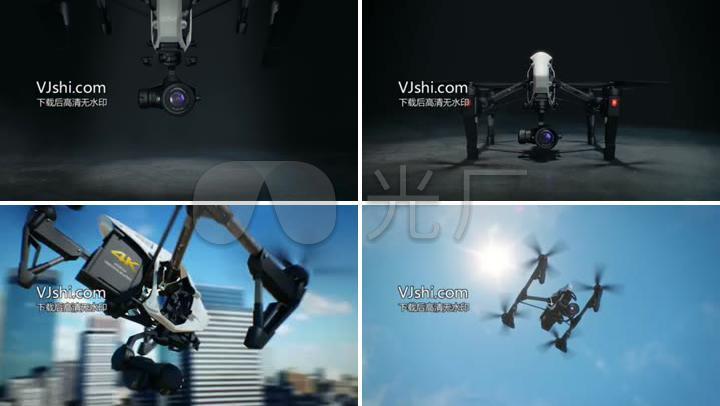premiere无人机航拍片头视频模板