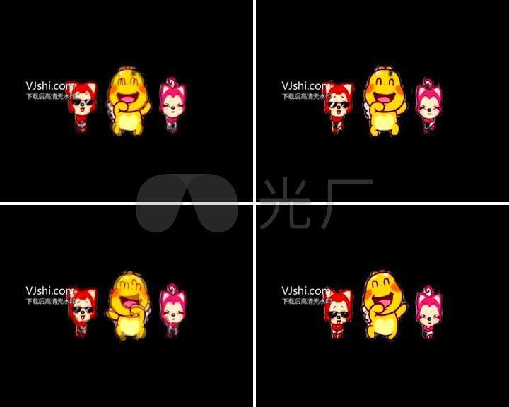 微信图标表情动漫卡通QQ表情微_720X576_高的搞笑图片高深莫测图片