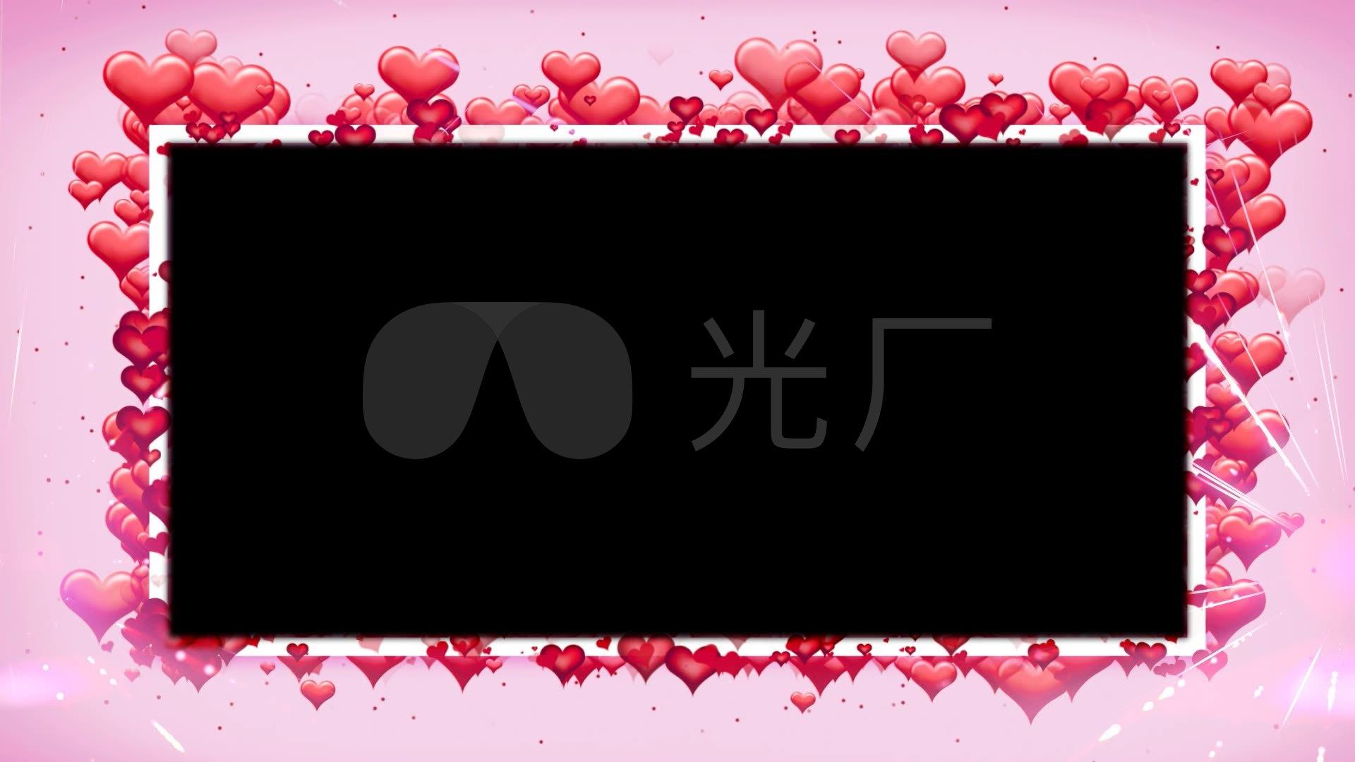 浪漫可爱的红色爱心视频边框婚庆祝福边框_1920x1080