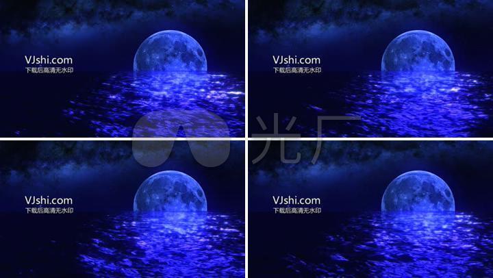 极品 唯美 月夜 圆月亮 海水 月光