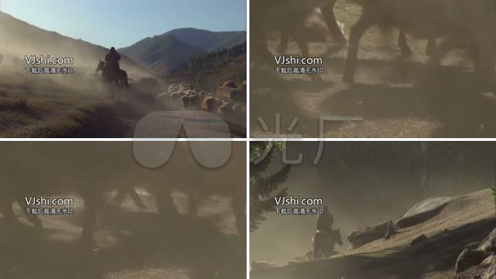 高清素材v高清高清_1920X1080_草原素材视频视频软件反转图片