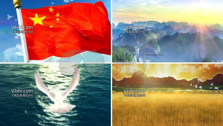 我的祖国���%�+^�X�K�_歌曲《我的祖国》led高清视频素材_1920x1080_高清(:)