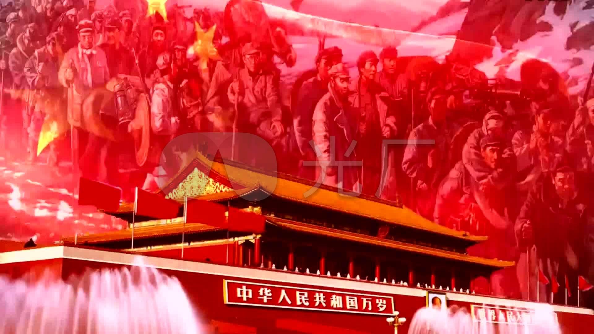 红军万里长征五星红旗飘扬