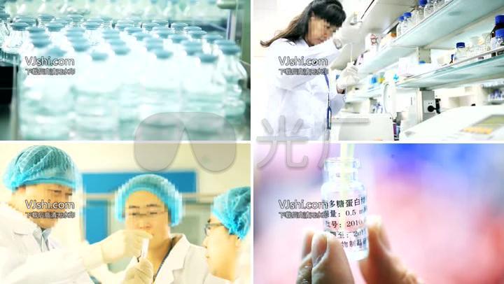 医疗科研药品生产流水线化验