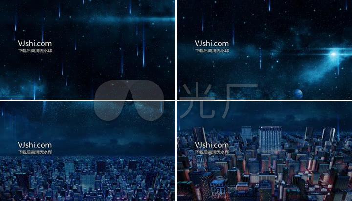 科技之光宇宙的尺度_仰望星空 宇宙到城市 星空银河 城市之光
