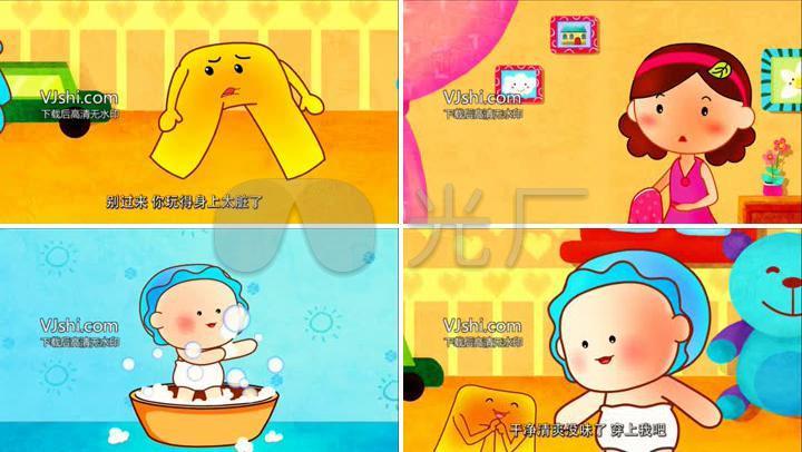 卡通版 公益剧《个人卫生篇》