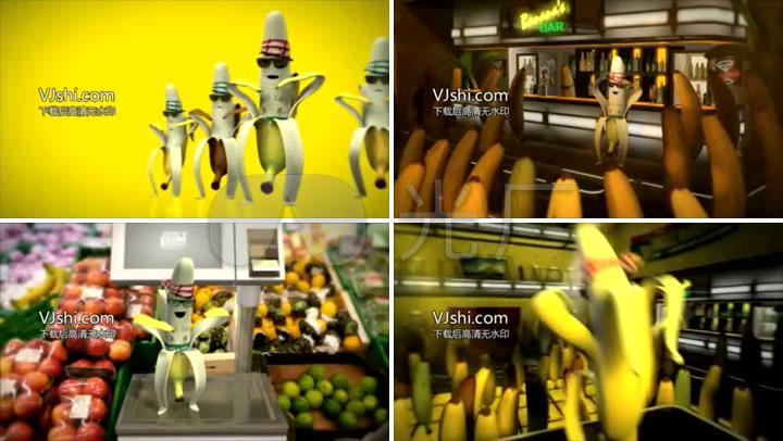 香蕉说唱mv