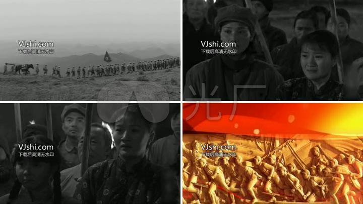 歌曲舞蹈《红军阿哥慢慢走》背景视频