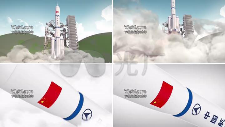 航天飞机升天发射_1920x1080_高清视频素材下载(编号