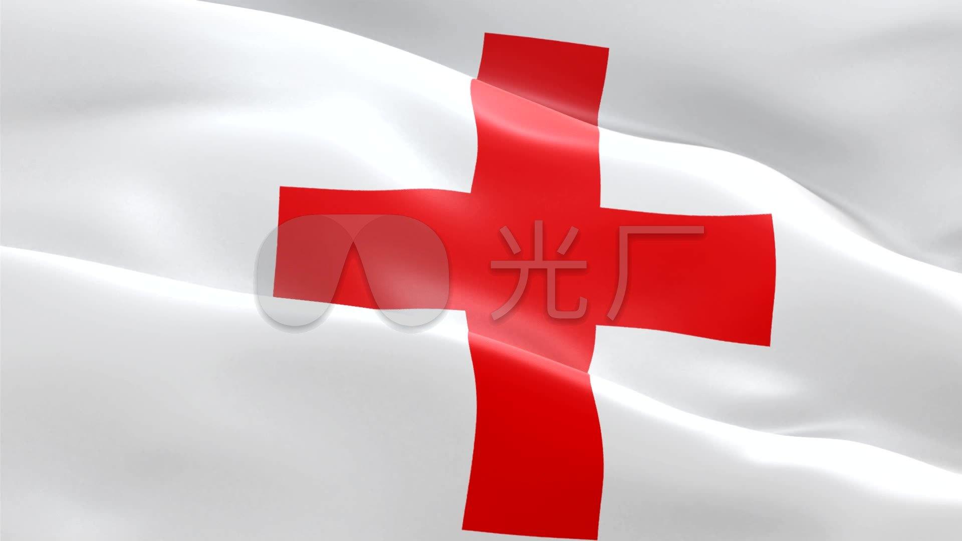 登山旗帜矢量图