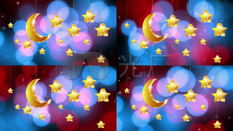 唯美光斑立体月亮星星舞台视频
