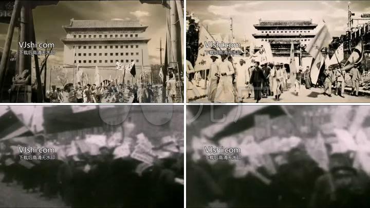 五四运动历史纪录一组