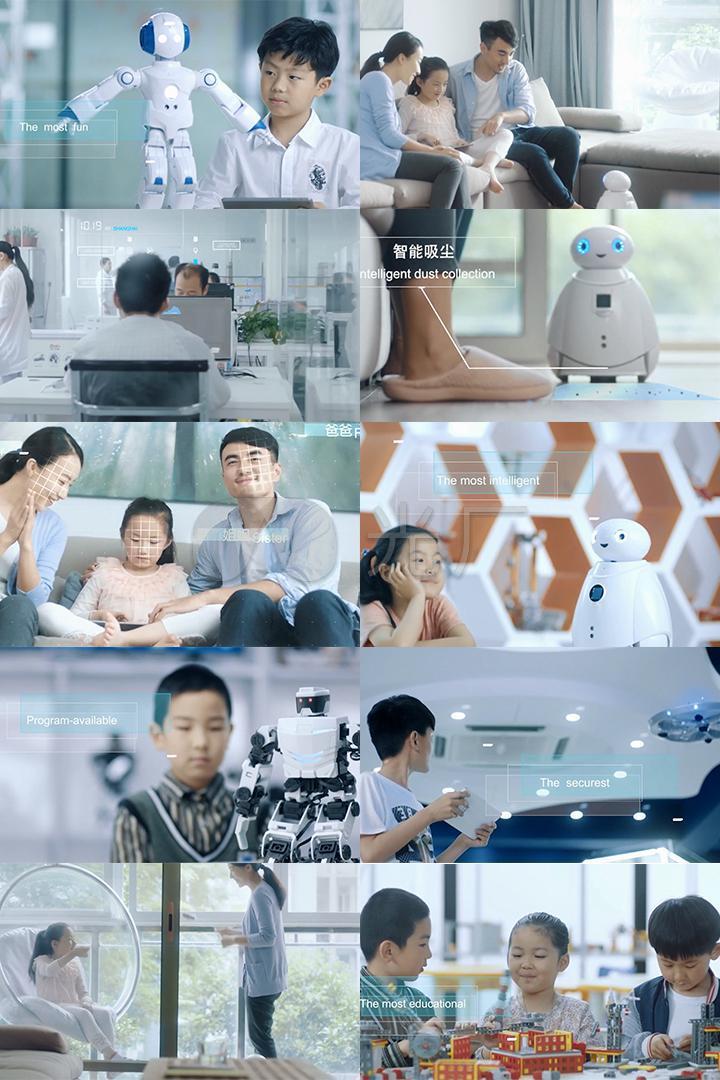 智能机器人和小孩互动视频素材