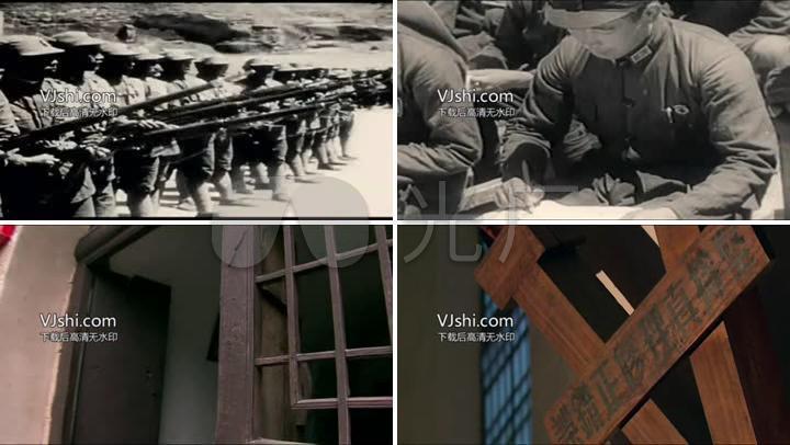 中共延安时期历史纪录一组