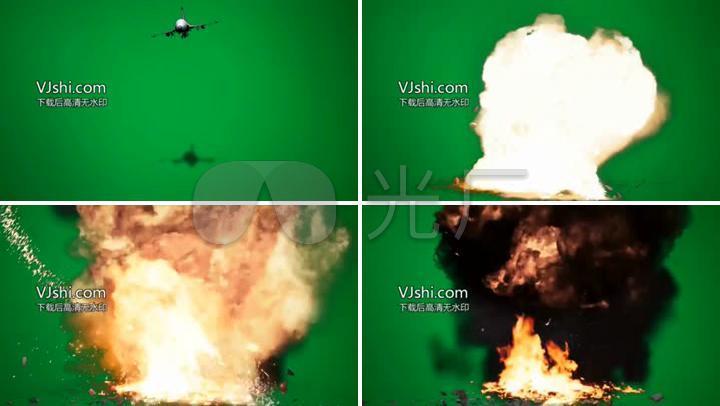 绿屏抠像-飞机俯冲投弹爆炸