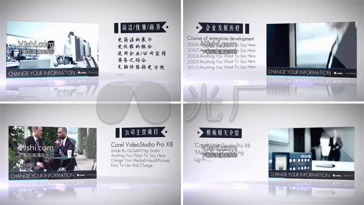 【半价】F51简洁优雅企业宣传(时间线)