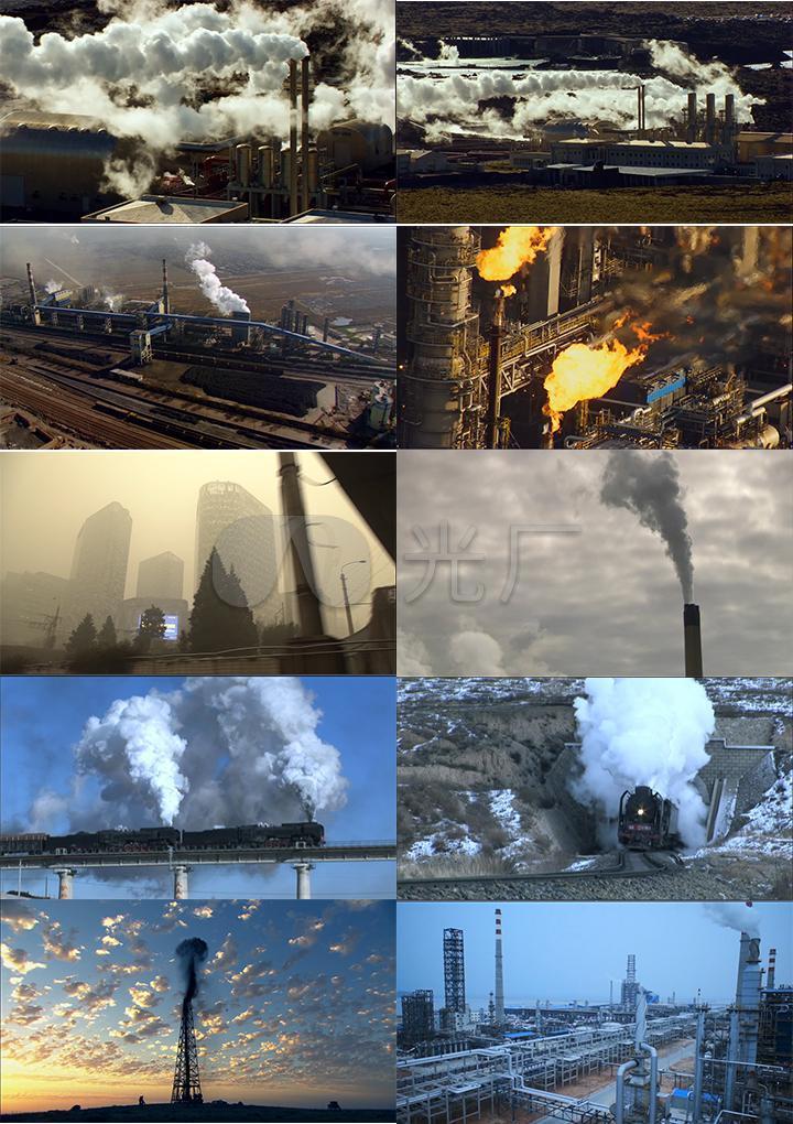 工业污染视频素材